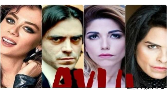 Avlu Dizisi Oyuncuları Bakırköy Kadın Kapalı Ceza İnfaz Kurumunu Ziyaret Ettiler!